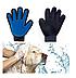 Перчатка для чистки животных,Перчатка для вычесывания шерсти животных True Touch, фото 6
