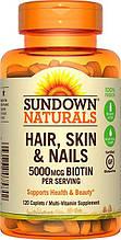 Витамины для волос, кожи и ногтей Sundown Naturals 5000 мкг биотина, 120 таблеток