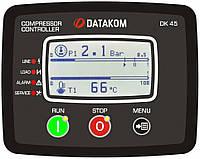 DATAKOM DK-45 Контроллер компрессора c электроприводом