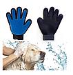 Перчатка для чистки животных,Перчатка для вычесывания шерсти животных True Touch, фото 2