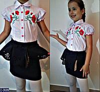 Юбка для девочки школьная нарядная  черная, синяя, серая