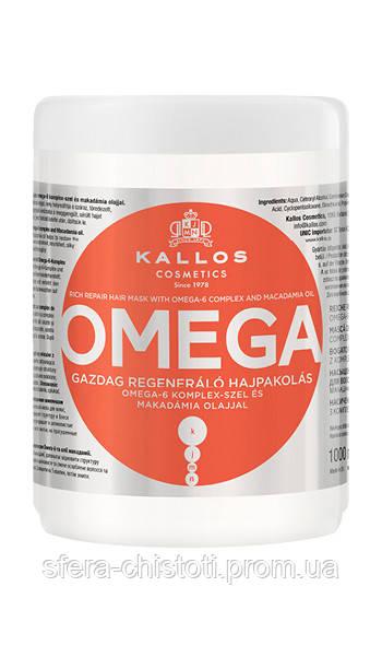 Маска Kallos Omega обогащенная комплексом Омега-6 и маслом макадамии, 1000 мл