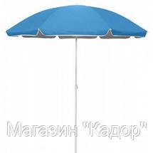 Пляжный зонт UMBRELLA 200 cm , фото 3