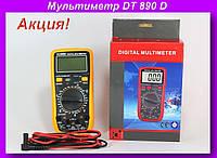 Мультиметр DT 890 D,Цифровой мультиметр, тестер, цифровой тестер, электрический тестер напряжения!Акция
