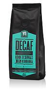 Кофе в зернах без кофеина DECAF