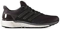 Беговые кроссовки Adidas Supernova m, BB6035
