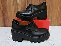 Броги Saleks цвет Черный, натуральная ЛЮКС кожа на тракторном каблуке внутри итальянская натур кожа