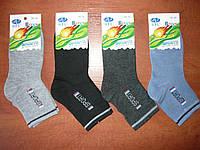 Детские носочки BFL. Р. 28-30. Хлопок