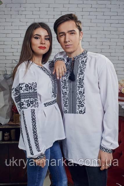 Українська вишиванка з Коломиї 006b7928d9c8c