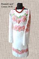Платье 18-01 без пояса лен