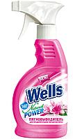 Пятновыводитель (спрей) Wells 300 мл