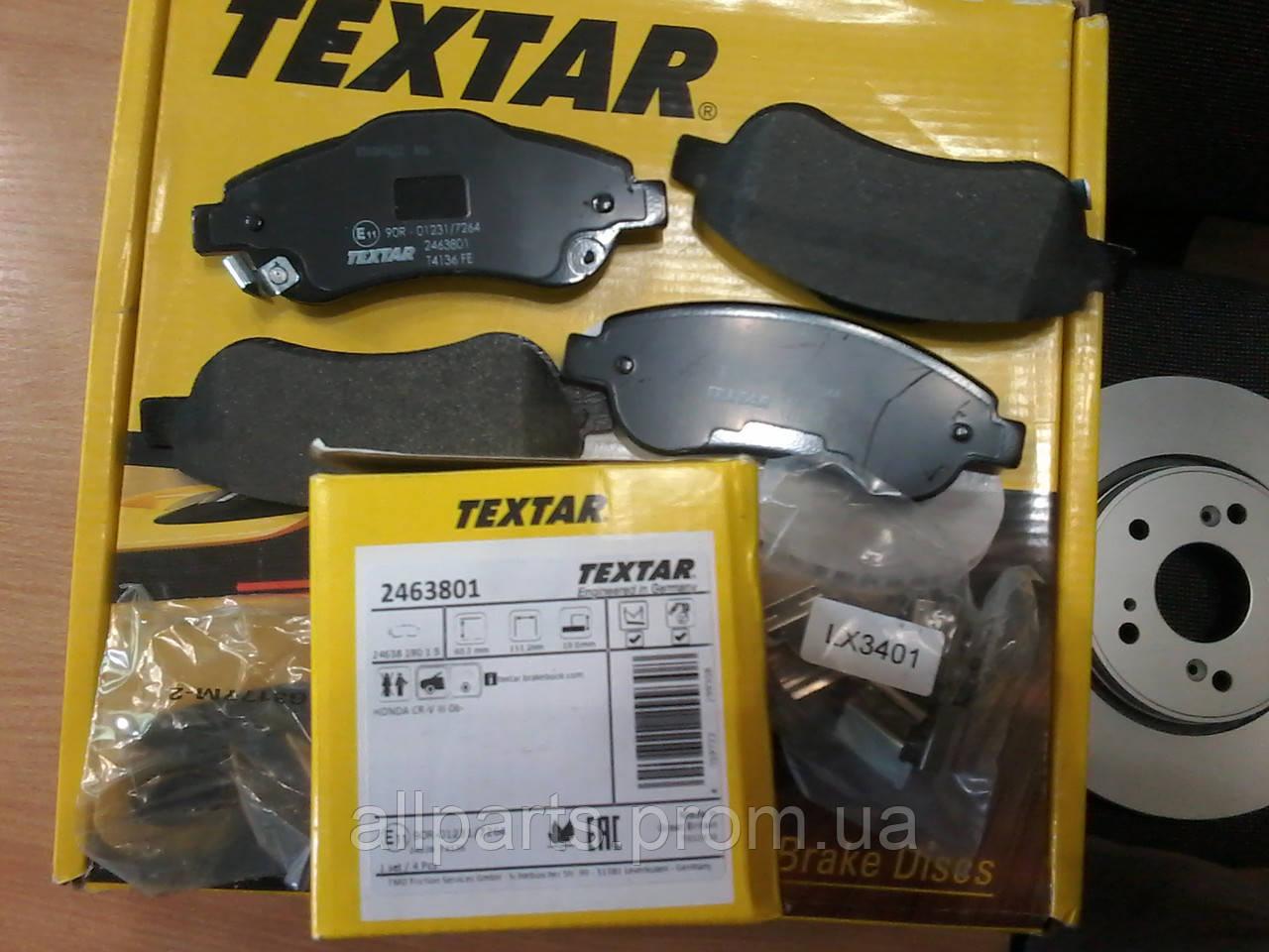 Тормозные колодки передние Honda CR-V III,IV (RE, 2006- ) производителя Textar (Германия)
