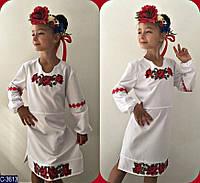 Платье для девочки белое нарядное с вышивкой