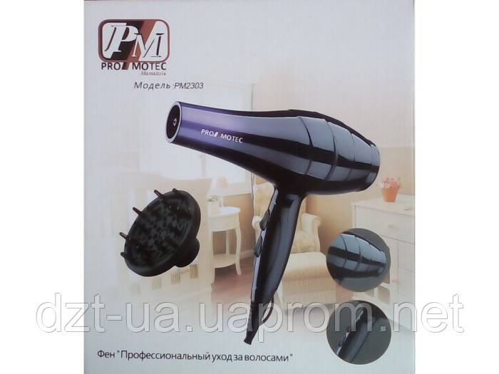 Фен для волос Pro Motec
