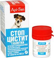 Стоп-Цистит таблетки для собак