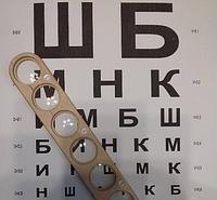 Линейка аккомодационная Коваленко ЛА-С (сферическая /(+-) 0.25,0.5,0.75 ), Украина
