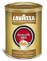Молотый кофе Лавацца ОРО 250г Ж\Б
