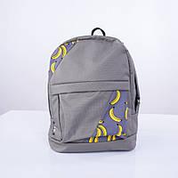 Серый рюкзак с бананами mini Р13 TWINS STORE