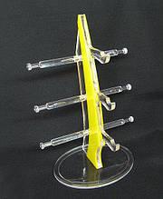 Разборная стойка для очков желтая