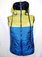 Женская жилетка на синтепоне (44-52, норма) — купить оптом по низкой цене со склада в одессе 7км