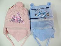 Зимняя шапка с шарфом для новорожденных