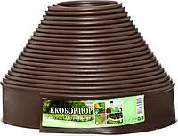 "Садовый бордюр ""Экобордюр. ТИП 2"",коричневый 20 метр"