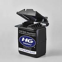 Насадка-полировщик HG Polishen 2  (черная 4мм)