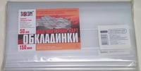 Обложка для контурных карт 2608 50шт/уп Tascom