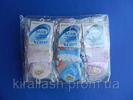 АКЦИЯ! Женские укороченные носки  Vogue  ( СЕТКА ЛЕТНИЕ ) Китай  34-37
