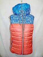 Женская жилетка на синтепоне (46-54, полубатал) — купить оптом по низкой цене со склада в одессе 7км