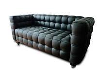 "Стильный 3х местный диван ""Bubble"" (Бабл). (230 см)"