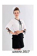 Школьная юбка оригинального кроя / Шкільна юбка оригінального крою