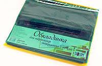 Обложка для учебников 1-11кл СУПЕР 2318 (2312) 10шт/уп Tascom