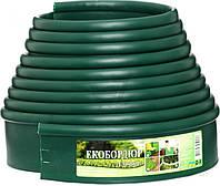 """Садовый бордюр """"Экобордюр. ТИП 3"""", зеленый 10 метров"""