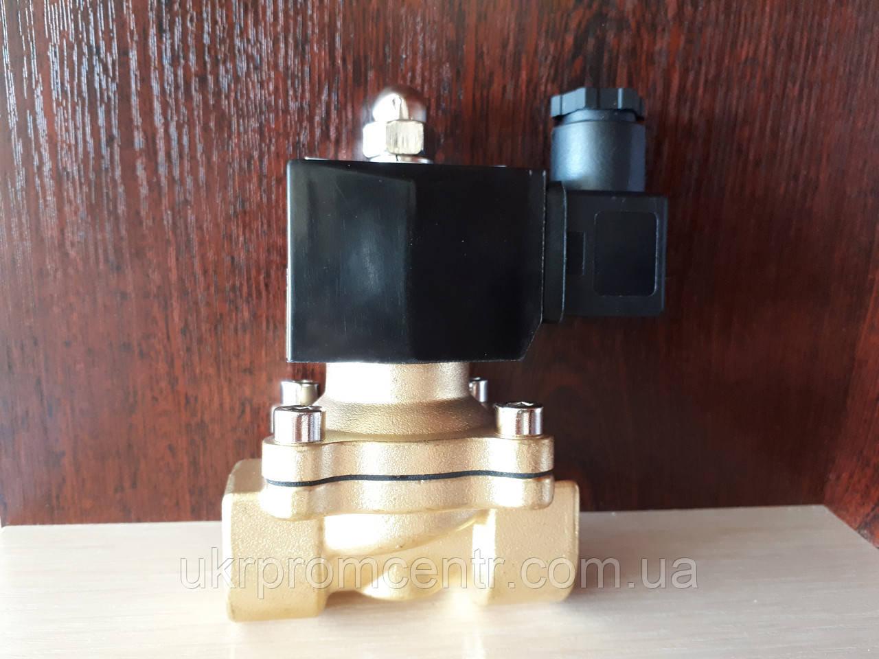 """Клапан електромагнітний для води Ду15 (1/2"""") NO"""