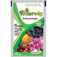 Биорейд (10 мл) - биоинсектицид для уничтожения вредителей и клещей на цветах, в саду и огороде (на 5 литров)