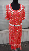 Платье женское Petro Soroka модель КИ 1996-14