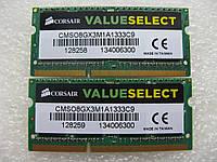 Память SoDIMM Corsair DDR3-1333 16GB( 8+8) 2Rx8 PC3L-10600S