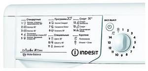Стиральная машина Indesit ESC 1150A UA, фото 2