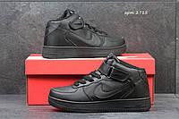 Подростковые кроссовки Nike Air Force, высокие
