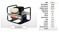 Бензогенератор Fogo 20859 fh 4001 r 230 в 3,8 квт