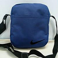 Мужская сумка борсетка nike синяя