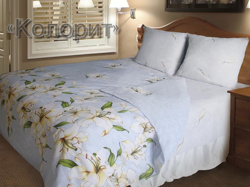 Евро комплект постельного белья Лилит