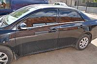 Окантовка стекол для Тойота Королла 2007-2013 (4шт)