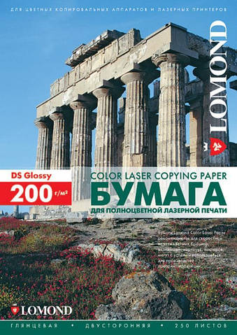 Двусторонняя глянцевая фотобумага для лазерной печати, 200 г/м2, А3, 250 листов