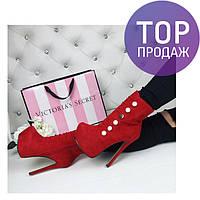 Женские ботильоны на каблуке 14 см, замшевые, красные / ботильоны  женские на шнуровке, стильные, 2017