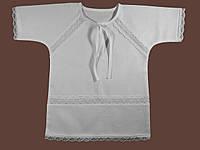 Крестильная рубашка Bless
