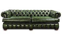 """Классический кожаный диван """"Erwin"""" (Эрвин). (230 см)"""