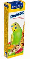 Колосок для попугаев Овощной 140 гр Природа