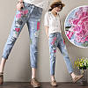 Светлые джинсы женские с вышивкой AL7768, фото 2